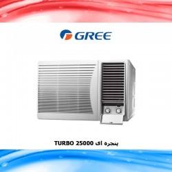 کولر گازی گری پنجره ای TURBO 25000