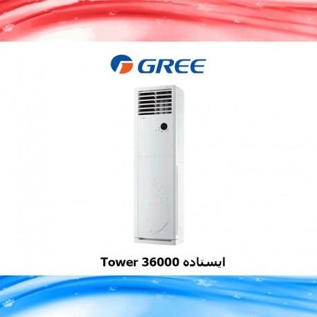 کولر گازی ایستاده گری 36000 Tower