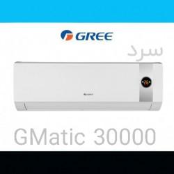 کولر گازی گری جی ماتیک 30000 سرد