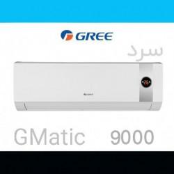 کولر گری gmatic مدل 9000 سرد