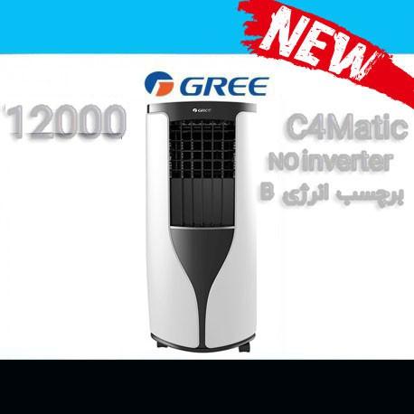 کولر گری پرتابل 12000 مدل CMatic معمولی