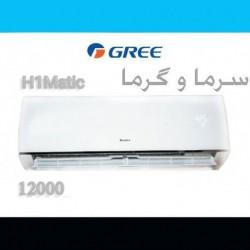 کولر گری 12000 مدل H1Matic سرد و گرم