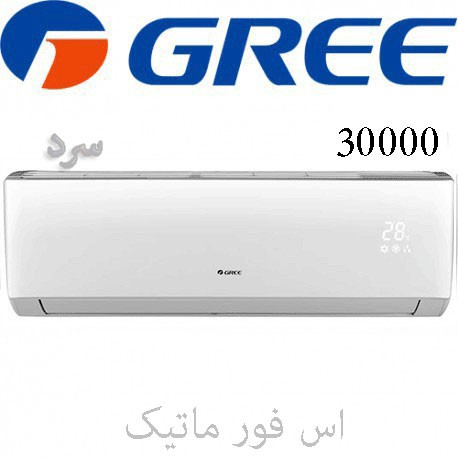 کولر گازی اسفورماتیک 30000 سرد