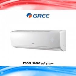کولر اینورتر GREE ICOOL 36000