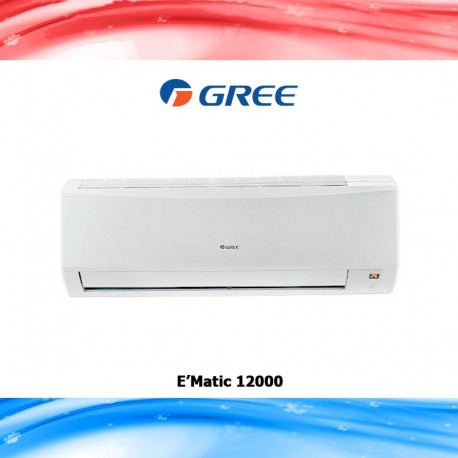 کولر گازی گری EMatic 12000
