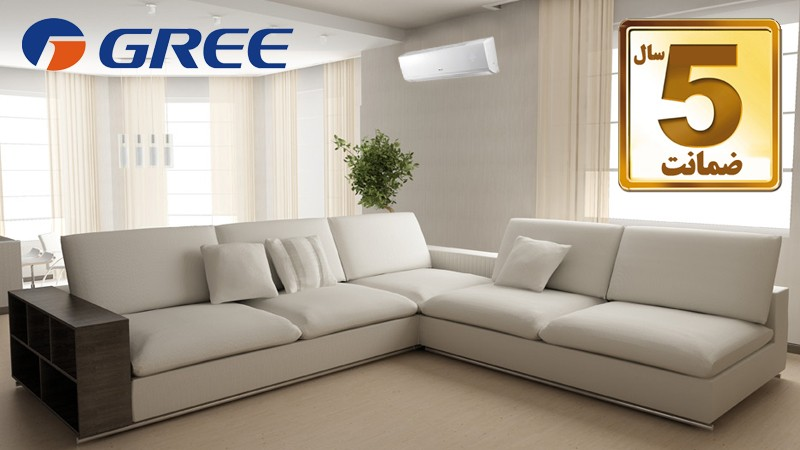 GREE-AIR-CONDITIONER